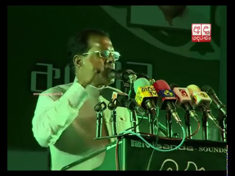 My main priority includes elimination of poverty - Maithri
