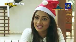 STAR KITCHEN   Volga Kalpani   23 - 12 - 2018