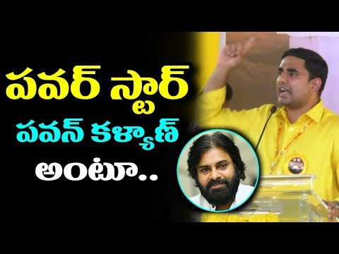 Nara Lokesh Speech On Jagan & Pawan Kalyan | TDP Dharma Porata Deeksha In Tadepalligudem | AP News