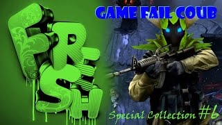 Game fail COUB (CS GO, Dota2, GTA5, CS1.6) #2// Игровые фейлы (COUB CS GO, Dota2, GTA5, CS1.6) #2