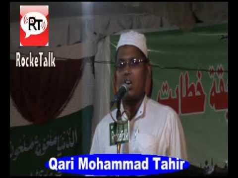 Me Sunao Naat e ahmed  Naat shareef by Qari Mohammad Tahir Sambhal...