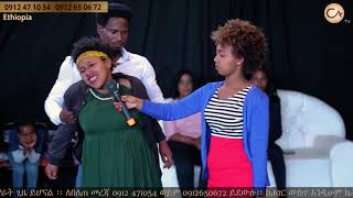 Amazing Deliverance In Christ Army International Church  | Prophet Eyu Chufa | - AmlekoTube.com