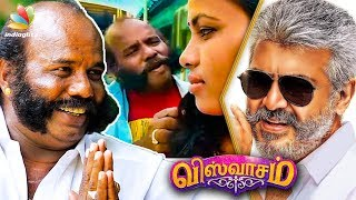 Ajith Uses Rs. 1500 Jio Phone Only : Musically Trichy Meesai Ramesh Interview   Viswasam