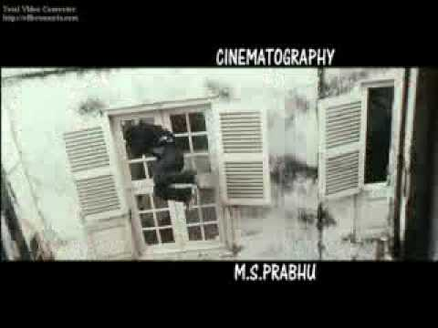 VEEDOKKADE TRAILER 3 by Suresh Movies Film Distributors(www....