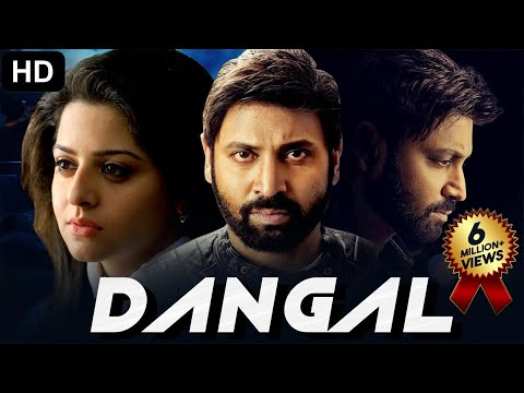 Dangal 2017 - South Indian Movies Dubbed In Hindi Full Movie 2017 New | Sumanth, Vedhika thumbnail