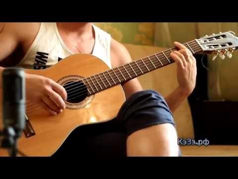 Баста - Выпускной (Медлячок)|гитара