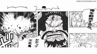 ワンピース 917 日本版 One Piece 917 Full