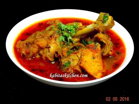 Super Easy Chicken Curry-Chicken Curry in Pressure Cooker-Indian Chicken Curry-Chicken Curry Recipe