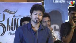 Jilla - Vijay at Jilla Success Meet I Vijay speaks about Ajith's Veeram | Aam Aadmi Party | Interview
