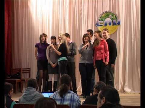 Посвящение в студенты. 2011 год