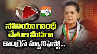 Sonia Gandhi To Release T Congress Manifesto on 23rd November | Telangana Polls | NTV