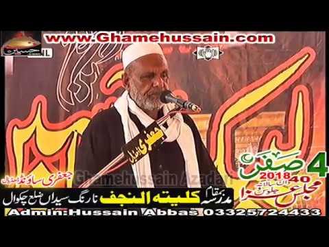 Tilawat Quran Pak Qari Safdar