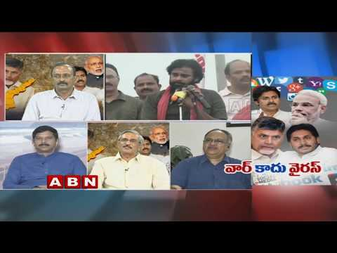 Debate on Political Parties Priority to Social Media | Part 1