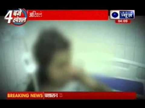 16-year-old Girl Set On Fire In Up's Basti District For Resisting Rape video