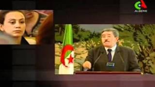 Ouyahia violemment sommé par une journaliste kabylophobe de ne pas répondre en Kabyle