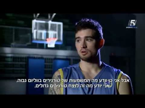 Joe Alexander Interview / Sport 5, Israel / March 12, 2015