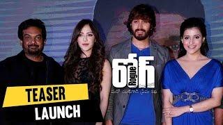 Rogue Movie Trailer Launch  | Puri Jagannadh, Ishan, Mannara Chopra, Angela