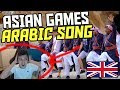 Lagu *REACTION* Asian Games Arabic Song - Meraih Bintang (Arabic) | الحلم حان -  (Asian Games 2018)