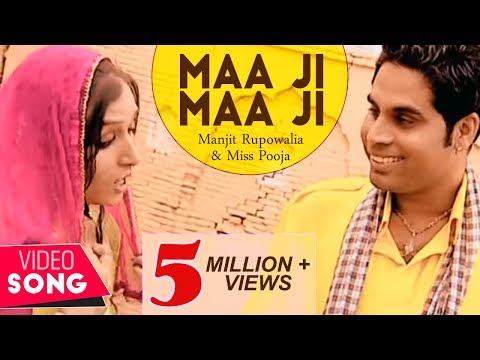 Maa Ji Maa Ji  Manjit Rupowalia & Miss Pooja ( Official Video) Punjabi Hit Music Video 2014 video