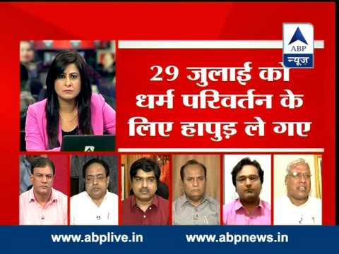 Abp News Debate L Why Silence On Meerut Abduction And Gangrape Case? video