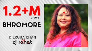DJ Rahat Feat. Dilruba Khan - Bhromor (official video)
