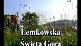 film   Łemkowska Świeta Góra   TV KR 1999   aut K Krzyżanowski