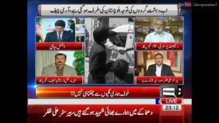 Download Dunya Special - 8 August 2016 3Gp Mp4