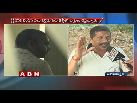 Visakhapatnam Public opinion over IT Raids on AP Ministers and Shivaji Comments | ABN Telugu