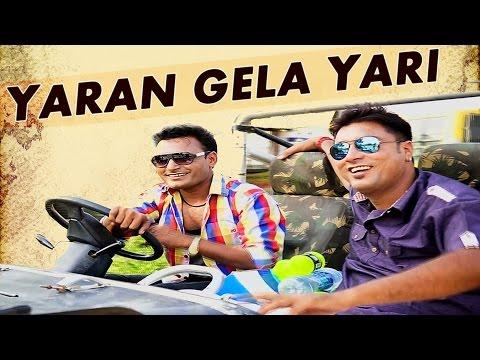 Haryanvi Songs - Yaran Gela Yari -   Haryanvi Dj Songs - New Songs 2015 - Full Video video