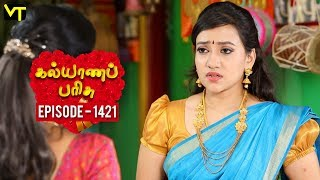 KalyanaParisu 2 - Tamil Serial | கல்யாணபரிசு | Episode 1421 | 31 October 2018 | Sun TV Serial
