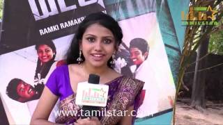 Manisha Ajith At Kamar Kattu Team Interview