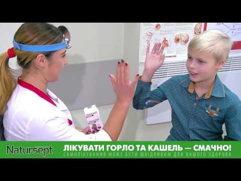 Как лечить горло в домашних условиях ребенку 5 лет