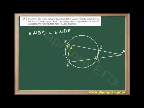 Геометрическая задача о подобных треугольниках