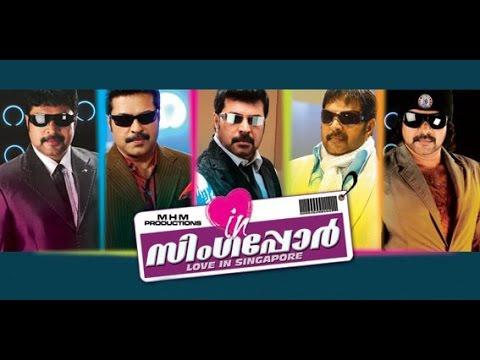 Malayalam  Full Movie Love In Singapore | Full HD - Watch Youtube