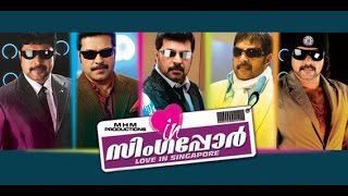 Grihanathan - Malayalam  Full Movie Love In Singapore | Full HD - Watch Youtube