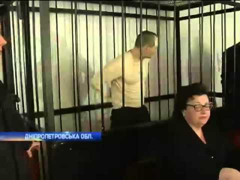 Никопольский суд начал слушание по делу об убийстве ...