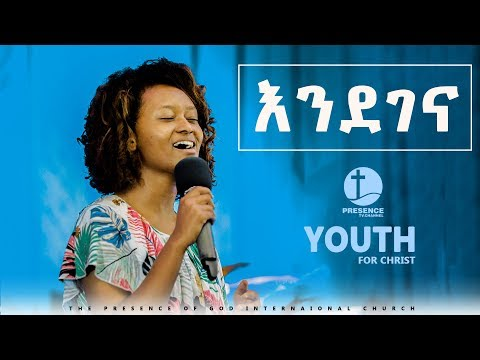 PRESENCE TV CHANNEL || LIVE WORSHIP || PROPHET SURAPHEL DEMISSIE thumbnail