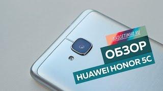 Обзор Huawei Honor 5C на Gadgetimho.Ru