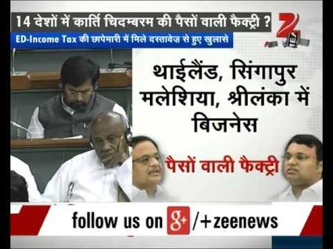 Budget Session 2016: Finance Minister Arun Jaitley on Karti Chidambaram issue