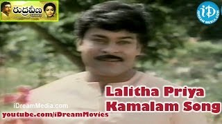 Lalitha Priya Kamalam Song - Rudraveena Movie Songs - Chiranjeevi - Shobhana - Illayaraja