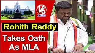 Rohith Reddy Takes Oath As MLA In Telangana Assembly 2019