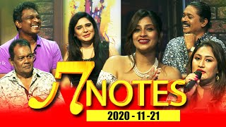 7 NOTES | Siyatha TV | 21 - 11 - 2020