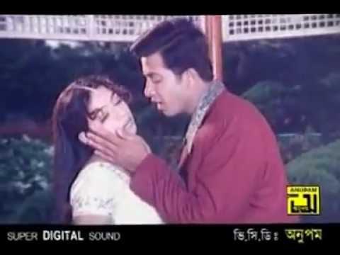 Sakib Khan Sabnur Bangla move songs (Dode Alta Bodon Tumar) - YouTube.flv thumbnail