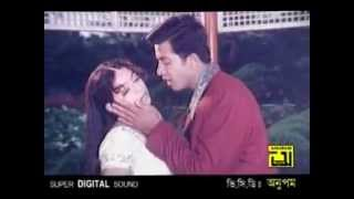 Sakib Khan Sabnur Bangla move songs (Dode Alta Bodon Tumar) - YouTube.flv