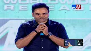Vamsi Paidipally speech @ MLA Audio Launch