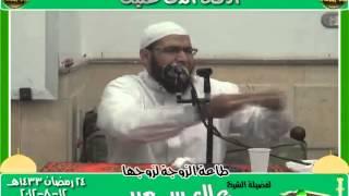 12 8 2012 سلسلة إدفع الذى عليك طاعة الزوجة لزوجها للشيخ علاء سعيد