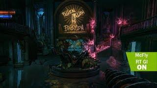 BioShock 2 Remastered 4K - Ray tracing Global Illumination comparison gameplay | ultra graphic