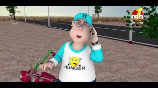 Kukkad Vaishno Dhaba || Happy Sheru || Funny Cartoon Animation || MH ONE Music