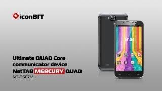 iconBIT NetTAB Mercury Quad NT-3507M. Официальный обзор четырехъядерного коммуникатора