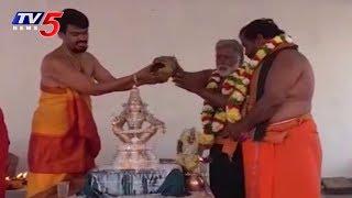 Ayyappa Padi Pooja At Korutla | jagtial